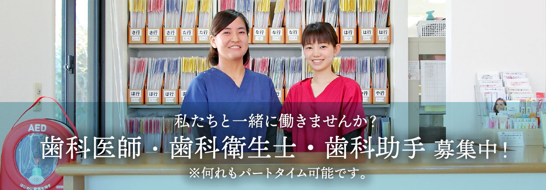 bn_employees